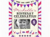 Custom Birthday Invitations with Photo Custom Photo Circus Birthday Party Invitations Zazzle