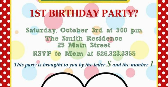 Custom Elmo Birthday Invitations Elmo Invitation