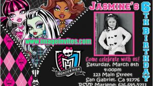 Custom Monster High Birthday Invitations the Gallery for Gt Monster High Blank Invitations