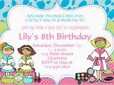 Customised Birthday Invitation Cards Birthday Invitation Card Custom Birthday Party
