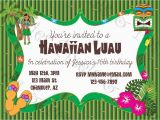 Customizable Birthday Invitations Free Printables Custom Printable Party Invitation Print Your Own Invite