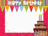 Customizable Printable Birthday Cards Birthday Ideas Personalized Birthday Cards for Boyfriend