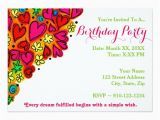 Customize Your Own Birthday Invitations Create Your Own Birthday Party Invitation Zazzle