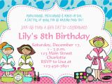 Customize Your Own Birthday Invitations Make Your Own Birthday Invitations Free Template Resume