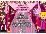 Customized Birthday Invitation Cards Online Free Birthday Invitation Card Birthday Invitation Wording