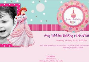 Customized Birthday Invitation Cards Online Free Create Card With Photo