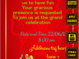 Customized Birthday Invitation Cards Online Free Create Free Birthday Invitation Card Online Jin S