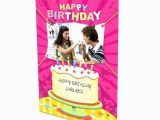 Customized Birthday Invitation Cards Online Free Free Personalized Greeting Cards Online Design Invitation
