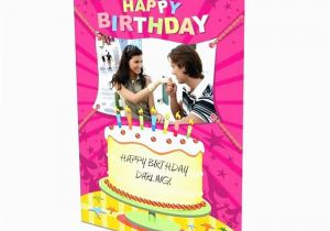 Customized Birthday Invitation Cards Online Free Personalized Greeting Design