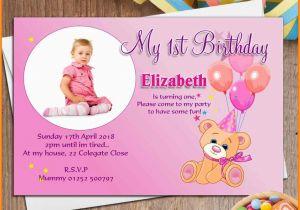 Customized Birthday Invitations Online Free Invitation Cards Jin S
