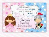 Customized Birthday Invites Personalized Party Invites Party Invitations Templates