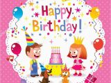 Cute Birthday Cards for Kids Cute Birthday Cards for Kids Template Update234 Com