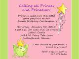 Cute Birthday Invite Sayings Princess theme Birthday Party Invitation Custom Wording