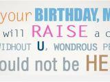 Cute Happy Birthday Mom Quotes Happy Birthday Mom Quotes Quote Genius Quotes