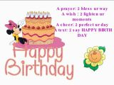 Cute Happy Birthday Quotes for Friends Cute Happy Birthday Quotes for Best Friends Best Happy