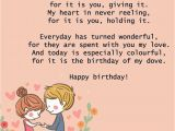 Cute Love Happy Birthday Quotes Happy Birthday Poems for Him Cute Poetry for Boyfriend or