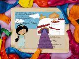 Cvs Birthday Party Invitations 20 Great Cvs Birthday Invitations Free Printable