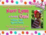 Cvs Birthday Party Invitations Cvs Birthday Invitations Lijicinu B64566f9eba6