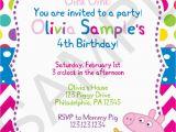 Cvs Photo Birthday Invitations Cvs Invitation 149 Listings Bonanza