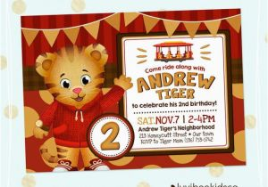 Daniel Tiger Birthday Party Invitations 39 S