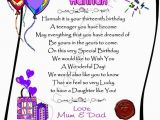 Daughter 13th Birthday Card Gift for Teenager 13th Birthday Daughter son