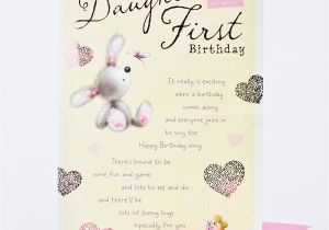 Daughter Birthday Cards Online Card First Only 89p