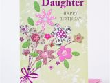 Daughter Birthday Cards Online Birthday Card Daughter Patterned Flowers Only 99p