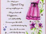 Daughter Birthday Cards Online Birthday Wishes for Daughter Birthday Wishes