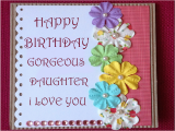 Daughter Birthday Cards Online Happy Birthday Cards for Daughter Birthday Wishes