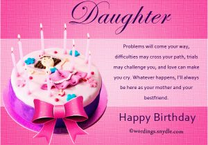 Daughter Birthday Invitation Sms Message For My Tagalog First
