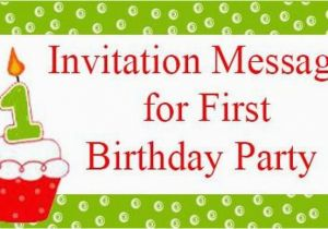 Daughter Birthday Invitation Sms Messages For First Party