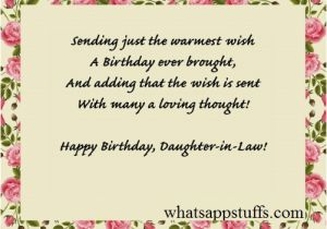 Daughter In Law Birthday Cards Verses Quotes For Hindi Image