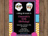 Day Of the Dead Birthday Invitations Sugar Skull Invitation Day Of the Dead Invitation Sugar