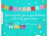 Dayspring Birthday Cards Free Online Dayspring Free Birthday Cards Afourstudio Co