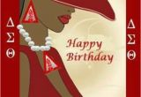 Delta Sigma theta Birthday Cards 768 Best Images About Delta Sigma theta On Pinterest