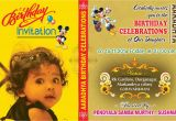 Design A Birthday Invitation Online for Free Birthday Invitation Card Cover Design Psd Template Free