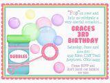 Design Birthday Invitation Cards Online Free Birthday Card Invitations Birthday Invitation Card