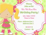 Design Birthday Invitation Cards Online Free Child Birthday Party Invitations Cards Wishes Greeting Card