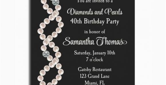 Diamonds and Pearls Birthday Invitations Diamonds and Pearls Invitation Printable Birthday