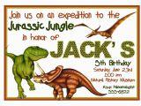 Dinosaur Birthday Invitations Free Free Printable Dinosaur Birthday Invitation