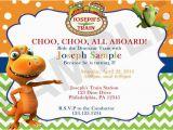 Dinosaur Train Birthday Invitations Free Dinosaur Train Printable Invitation orderecigsjuice Info