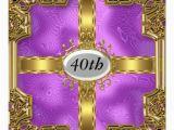 Discount Birthday Invitations Cheap Purple Birthday Party Invitations Zazzle