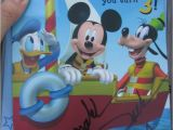 Disney Birthday Cards Online Vacationearing How to Engineer A Walt Disney World