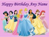 Disney Princess Happy Birthday Card Disney Happy Birthday Quotes Quotesgram