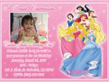 Disney Princesses Birthday Invitations Disney Birthday Invitations Ideas Bagvania Free