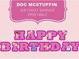 Doc Mcstuffins Happy Birthday Banner Digital Doc Mcstuffins Glitter Happy Birthday Bannerdoc