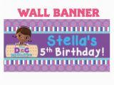 Doc Mcstuffins Happy Birthday Banner Doc Mcstuffins Happy Birthday Banner Personalize Doc Party