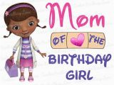 Doc Mcstuffins Mom Of the Birthday Girl 1000 Images About Little Doc Mcstuffins On Pinterest