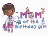 Doc Mcstuffins Mom Of the Birthday Girl Doc Mcstuffins Mom Of the Birthday Girl Digital by