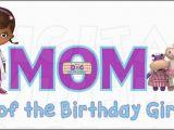 Doc Mcstuffins Mom Of the Birthday Girl Doc Mcstuffins Mom Of the Birthday Girl Digital Iron On